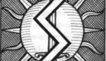Rune: Sowulo